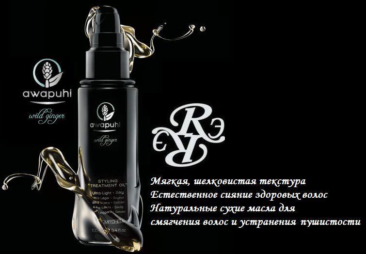 салон красоты Эдуард Рублевский СПБ
