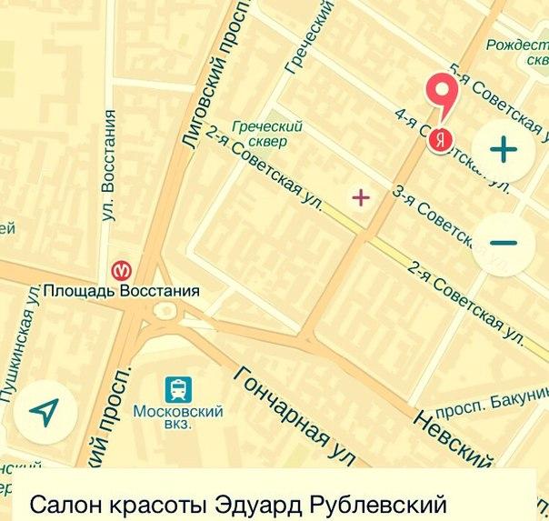 Маникюр станция метро приморская