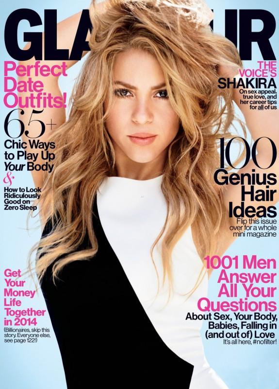 Shakira мелирование эдуард рублевский